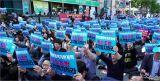광주교계, '국가인정정책 독소조항 철폐와 퀴어집회 반대를 위한 국민대회' 개최