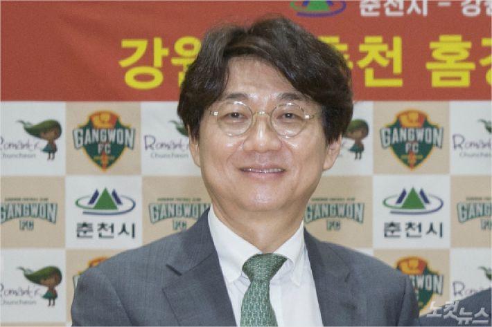 강원FC조태룡 대표.(사진제공=춘천시)