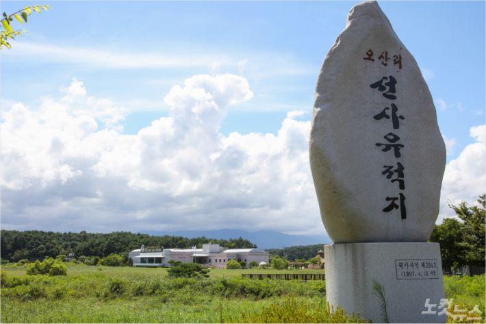 강원도 양양 오산리선사유적지박물관. (사진-양양군청 제공)