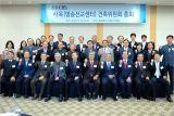 강원CBS 사옥건축을 위한 제2기 건축위원회 총회 구성