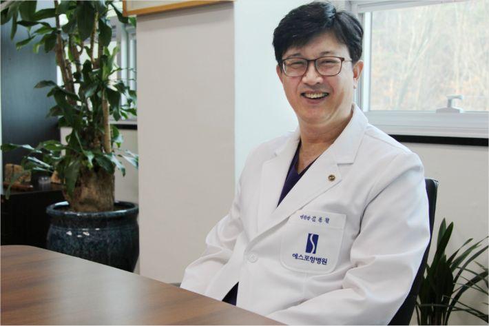 에스포항병원 김문철 대표병원장(사진=에스포항병원 제공)