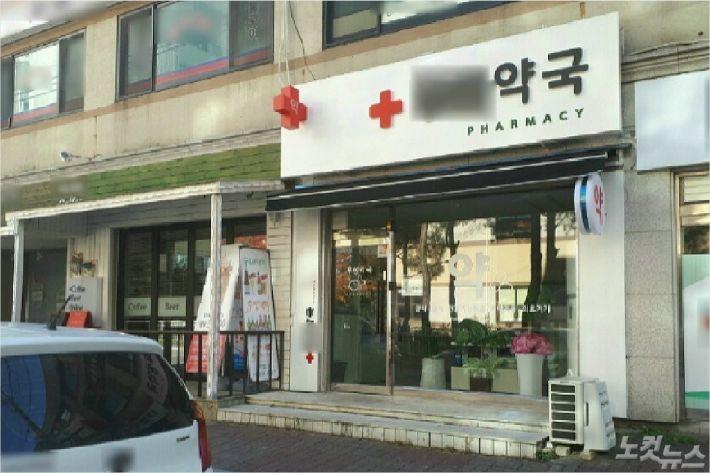 한약사 A씨(38)씨는 13평 남짓한 약국을 운영하고 있지만 제약회사들과 제대로 된 거래를 못하고 있다. (사진=유선희 기자)