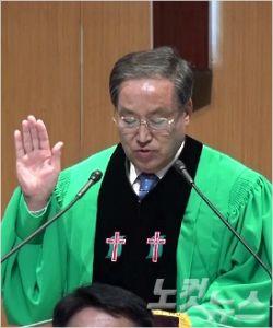 대한예수교장로회 광주동노회 23회 가을 정기회