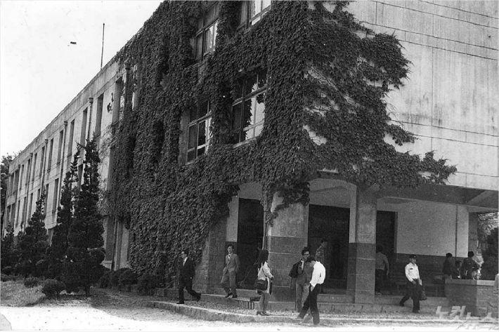 충남대학교 구 문리과대학의 과거 모습(사진=충남대 제공)