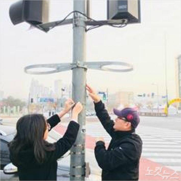 6일 대기오염조사중인 시민조사단(사진=대전충남녹색연합 제공)