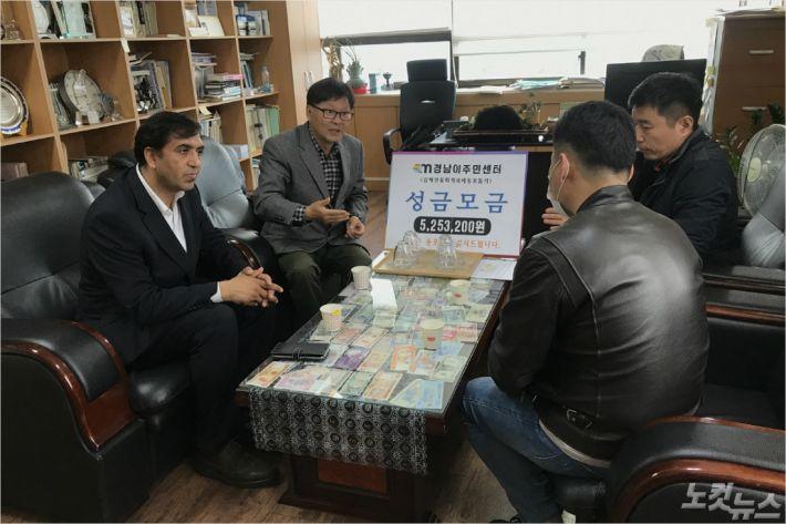 (사진=경남이주민센터 제공)