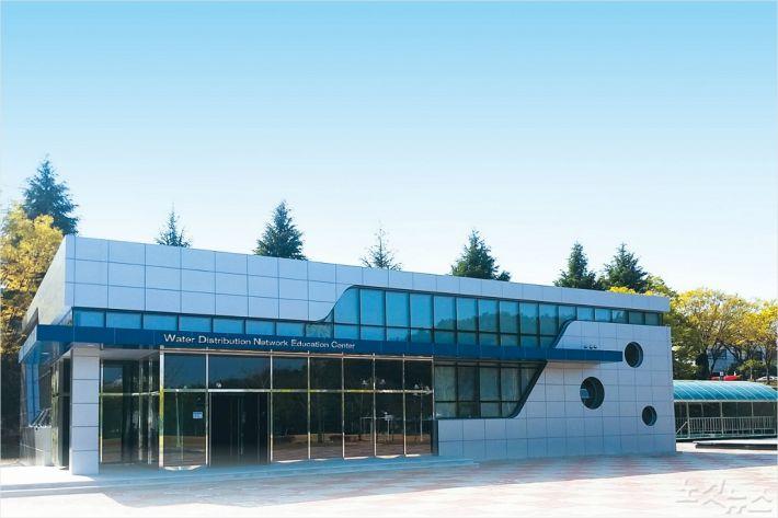 수도관망 관리 교육센터 전경