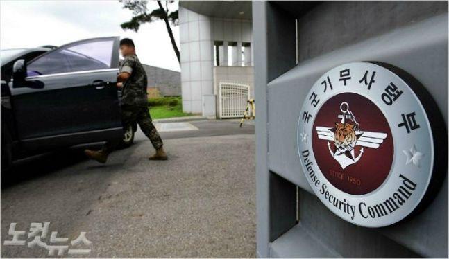 '용두사미' 계엄문건 수사에 칼자루 뽑아든 국회