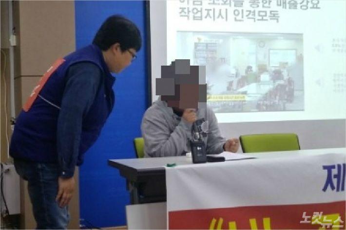 한 피해 교사가 증언 중에 흐느끼고 있다. (사진=고상현 기자)