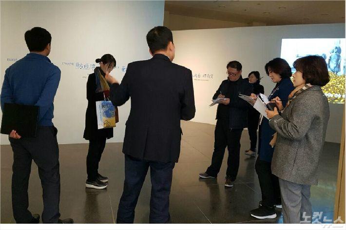여수시의회가 울산박물관을 방문했다(사진=여수시의회)