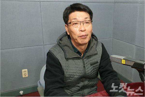 강원CBS'시사포커스 박윤경입니다'에 출연한 정의당 강원도당 김용래 위원장(사진=강원CBS)