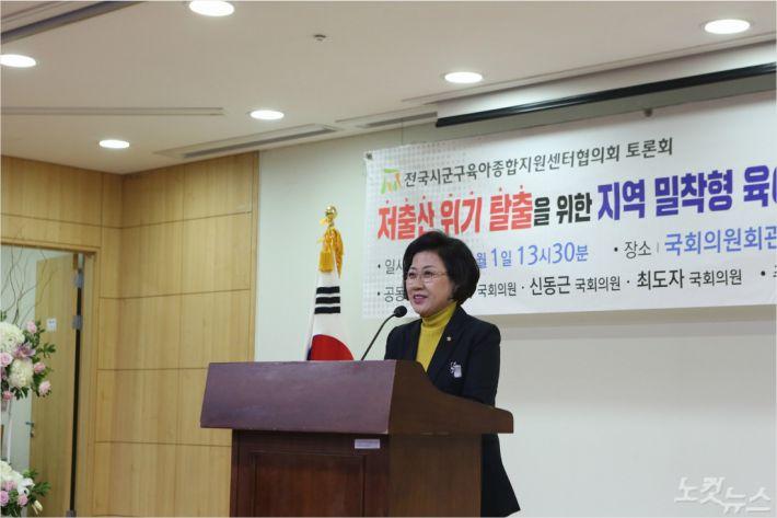 바른미래당 비례대표 최도자 의원 (사진=최도자 의원실 제공)