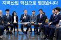 文 '신북방정책' 의지 재확인…경북 산업 지원 '약속'