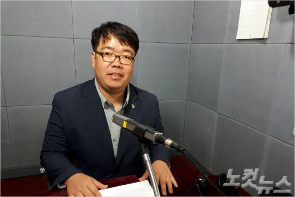 춘천시 폐기물처리시설문제해결을 위한 시민대책위원회 윤민섭 집행위원장(사진=강원CBS)