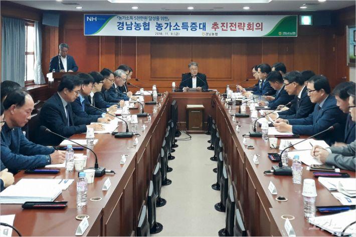 (사진=경남농협 제공)