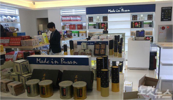 지역 중소기업 제품과 특산품 전용 매장을 운영하는 향토면세점 사례 (사진 = 자료사진)