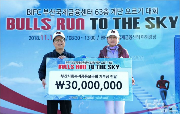 정지원 한국거래소 이사장이 장보임 부산사회복지공동모금회 사무처장에게 기부금을 전달하고 있다(사진 = 한국거래소 제공)