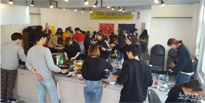 천안시 문화적도시재생프로젝트, '요리보고 천안보고'
