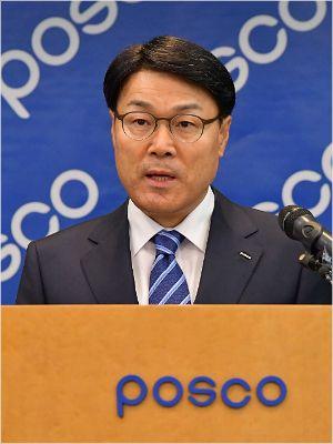 포스코, '동반성장 기부금' 200억원 출연