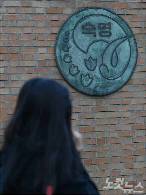 [논평]교육현장의 민낯 드러낸 숙명여고 시험지 유출사태