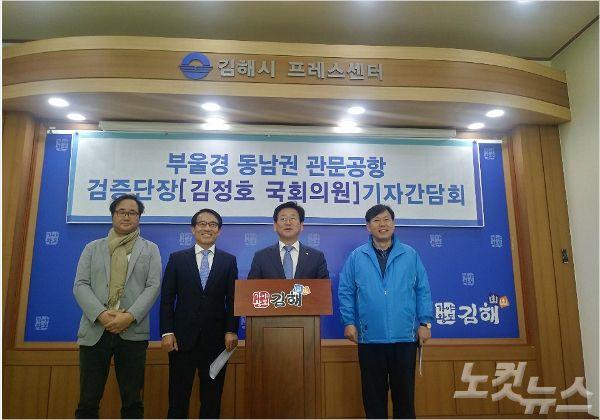 """동남권 신공항 검증단 """"연말까지 검증 완료"""""""