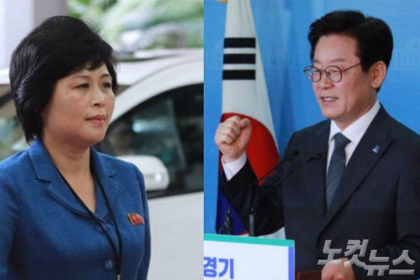 北 김성혜 경기도 방문 명단서 빠져·· 행사 영향 등 촉각