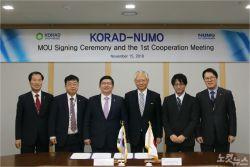 원자력환경공단, 일본 NUMO와 MOU 연장 합의