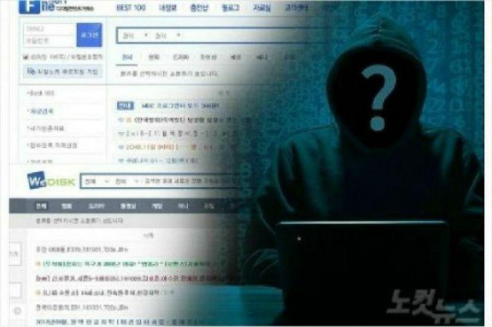 """""""일베 여친인증 올리고 휴대폰 숨기면? 증거인멸 혐의 추가"""""""
