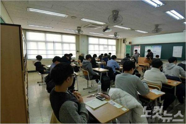 2019학년도 대학수학능력시험일인 15일 오전 서울 용산고등학교(사진=박종민기자)