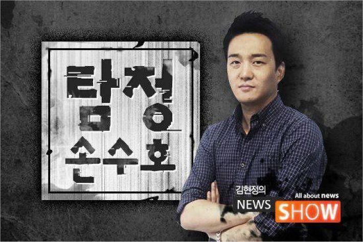 """[탐정 손수호] """"거친 숨 몰아쉰 김성수, 심신미약 아닌 증거"""""""