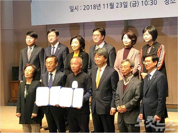 삼성전자-반올림 중재 판정 이행 협의 협약식.(사진=황상기 대표 제공)