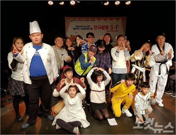 10일, 원주 어울림소극장에서 열린 연극무대(사진=박혜영 대표 제공)