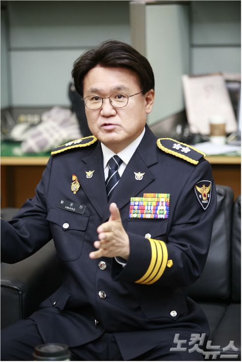 황운하 대전지방경찰청장. (사진=대전지방경찰청 제공)