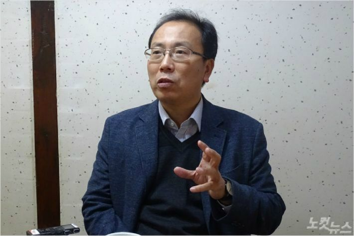 나철성 강원평화경제연구소장.