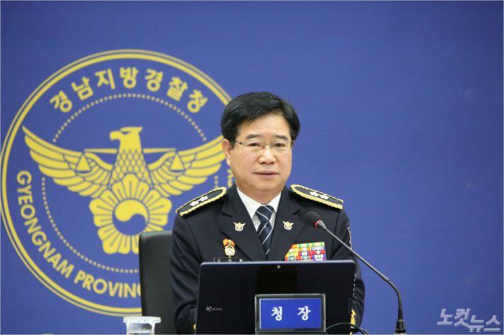 김창룡 신임 경남지방경찰청장.(사진=경남경찰청 제공)