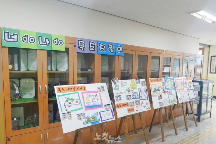 울산 울주군 범서고등학교가 동북아 역사재단 주최 독도지킴이 우수학교로 선정됐다.(사진 = 범서고 제공)