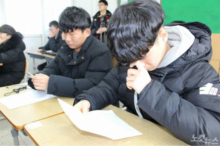 수능성적표 보는 충북고 학생들