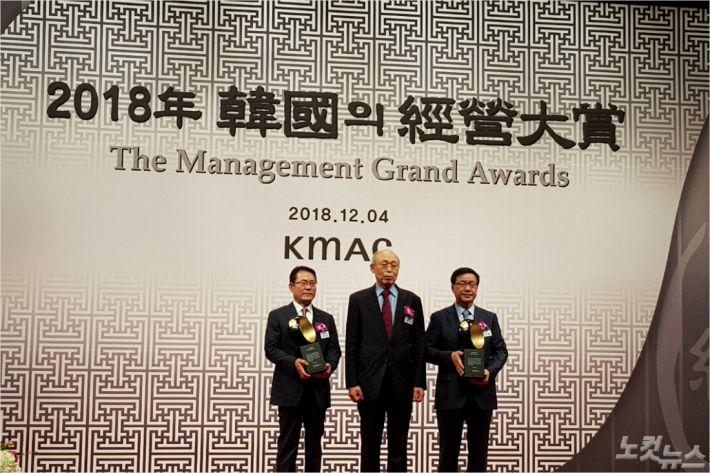 순천농협이 지역 최초로 '2018 한국의 경영대상'에서 주는 '한국의 고객만족 혁신리더상'을 받았다(사진=순천농협)