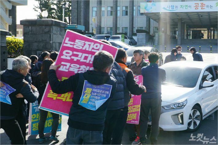 시민단체 관계자들이 5일 오전 도청 앞에서 원희룡 지사가 탄 관용차를 막아서고 있다. (사진=고상현 기자)