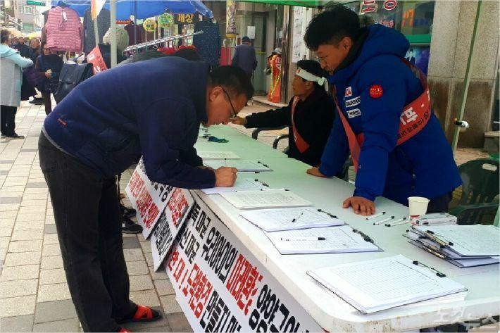 한 지역민이 '화강경마장 유치 반대'에 서명을 하고 있다. (사진=유선희 기자)