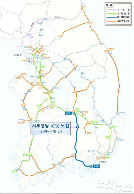 서부경남 KTX 노선(사진=경남도청 제공)
