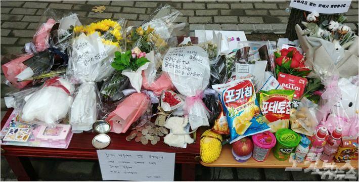 지난해 10월, 5살 아이가 대전의 한 아파트 단지에서 교통사고로 숨진 사고 현장에 과자와 음료수 등이 놓여 있다. (사진=김미성 기자)