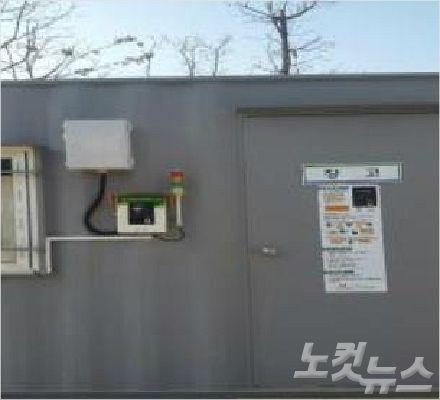 건설현장에 설치된 전자 단말기(사진=부산시 제공)