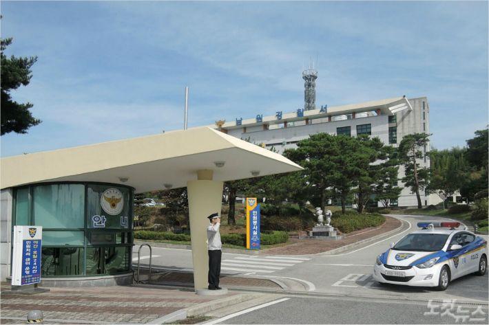 전북 남원경찰서 전경. (사진=자료사진)