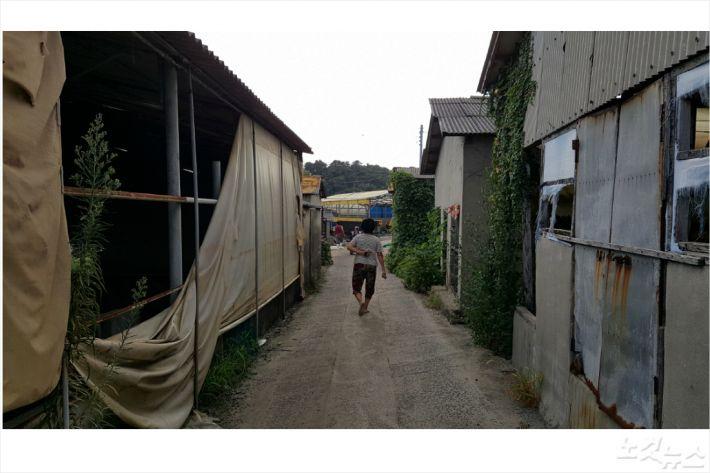 10대 사건 후보에 오른 도성마을의 열악한 환경(사진=독자제공)