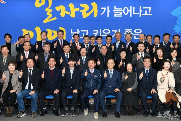 경상북도 좋은일자리위원회 개최(경북도 제공)