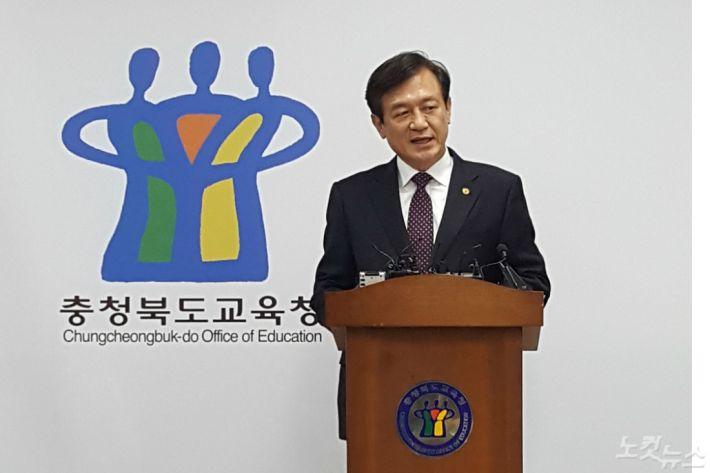 김병우 충북교육감 (사진=청주CBS 맹석주 기자)