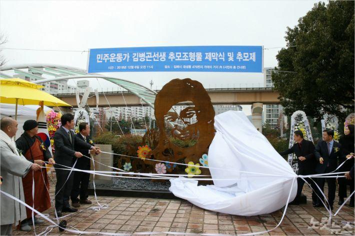 (사진=김해시 제공)