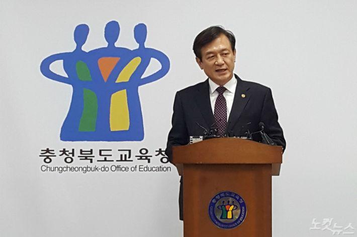 기자회견하는 김병우 충북교육감 (사진=청주CBS 맹석주 기자)