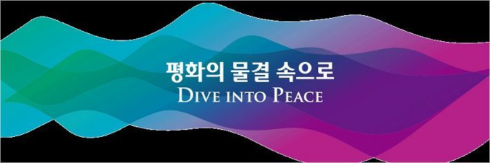(사진=2019광주세계수영선수권대회 조직위 제공)